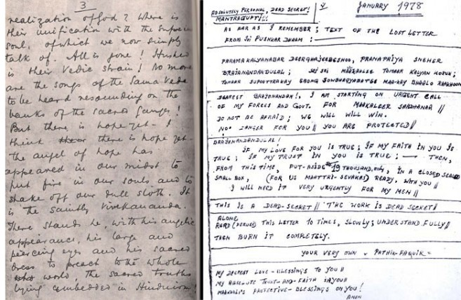 Left: Netaji's handwriting. Right: Bhagwanji's handwriting. Handwriting analysis expert and former Additional Director of the National Institute of Criminology and Forensic Science, Dr B. Lal deposed before the Justice Mukherjee Commission of Inquiry that probed into the disappearance of Netaji, that the handwritings of Bhagwanji and Bose did match. Image courtesy: nigamrajendra28.blogspot.in