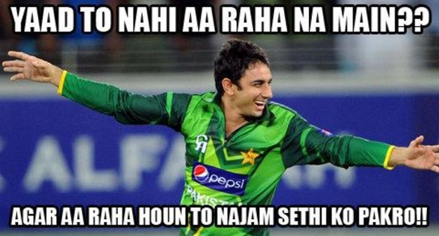 Image courtesy: propakistani.pk