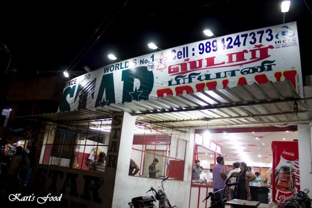 Image Courtesy: 4.bp.blogspot.com
