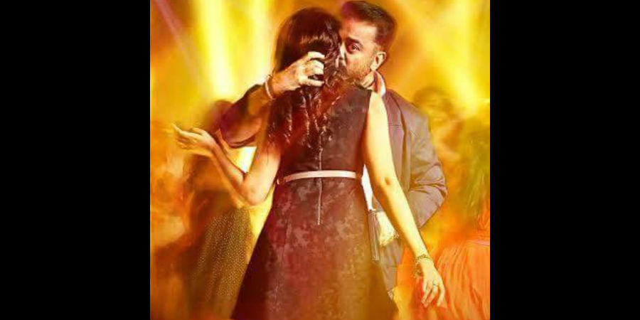See the first look of Kamal's next, Thoongavanam: It's a steamy one