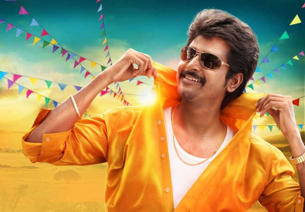 Image courtesy: Tamilmpg.com