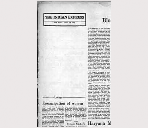 Indian Express famously ran a blank editorial in protest against the emergency. | Image courtesy: Indian Express Archives
