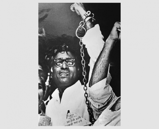 This iconic image of George Fernandes' fist in chains became the face of the anti-emergency struggle. | Image courtesy: India Today Archives